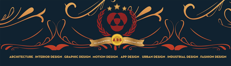 2021 ADC Contest